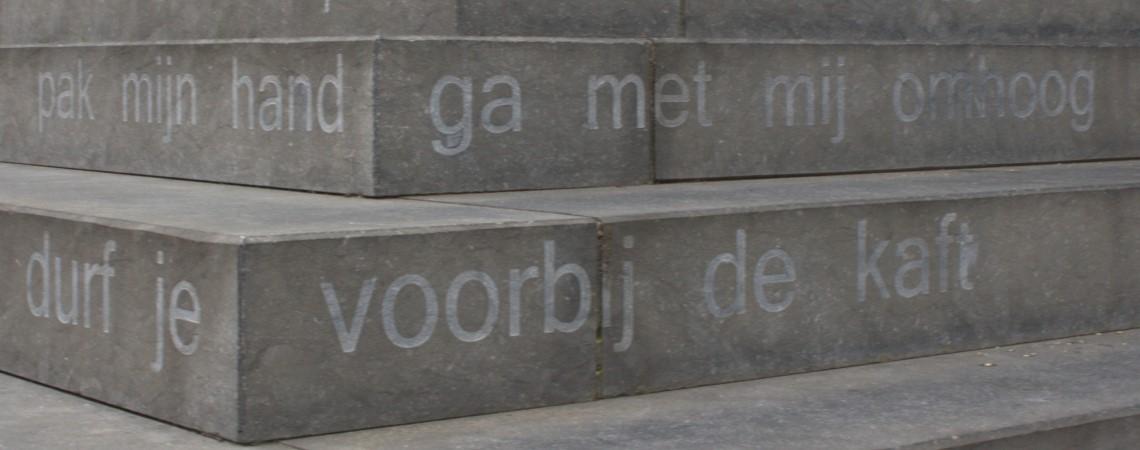 Poëzie, straatpoëzie, gedicht, Brohlin Coumans, Roermond
