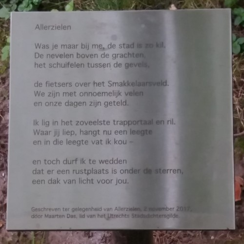 Allerzielen, gedicht van Maarten Das, gevonden in de tuin van Museum Catharijneconvent in Utrecht